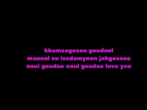 karaoke-someone-like-you---cbx-chen-baekhyun-xiumin