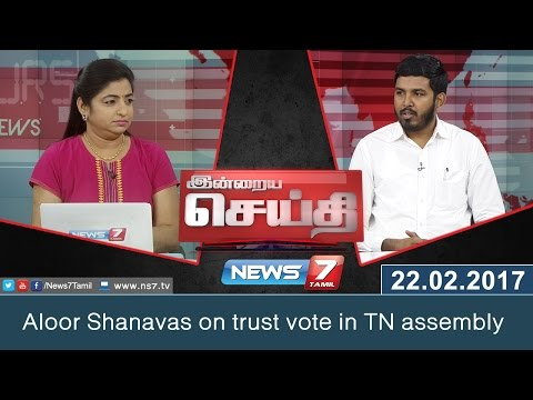 Aloor Shanavas on trust vote in TN assembly | Indraiya Seithi | News7 Tamil