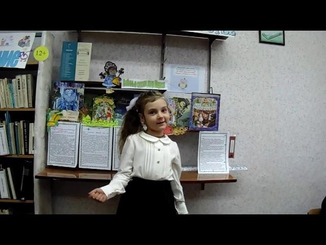 Изображение предпросмотра прочтения – КсенияМолчанова читает произведение «Что такое доброта?» И.Полюшко
