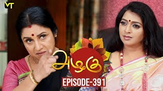 Azhagu - Tamil Serial | அழகு | Episode 391 | Sun TV Serials | 05 March 2019 | Revathy | VisionTime
