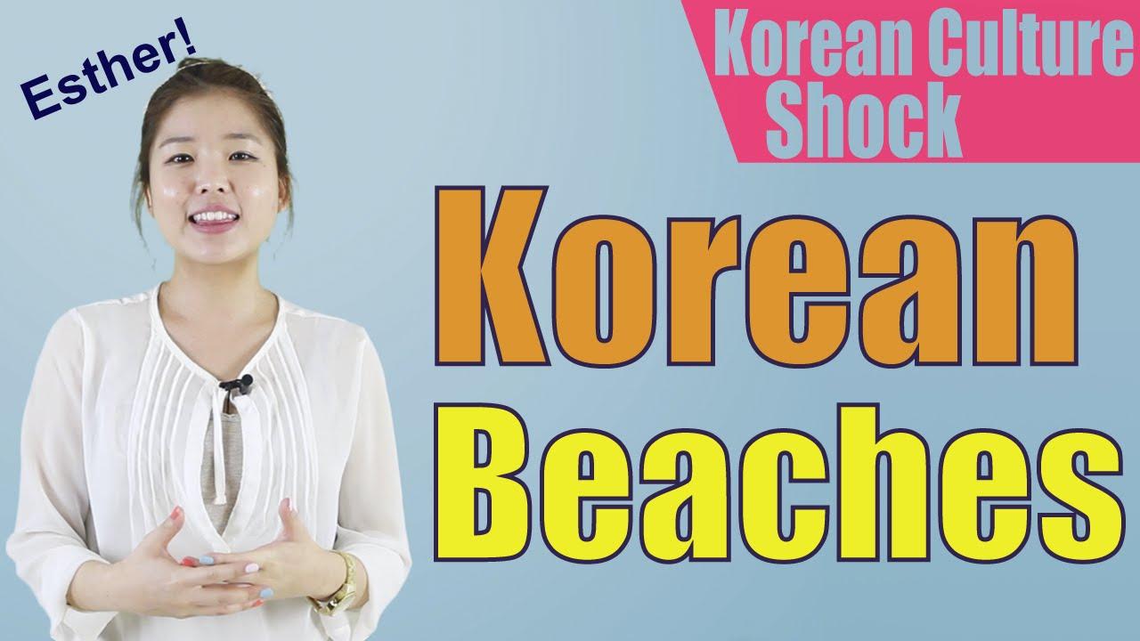 Culture Shock Korea: Korean Beaches  YouTube