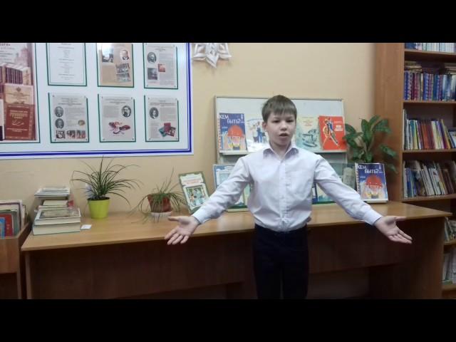Изображение предпросмотра прочтения – ДмитрийКриворученко читает произведение «Тучкины штучки» В.В.Маяковского