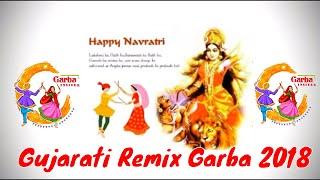 NonStop Gujarati Remix Garba    Remix Garba    Non-Stop Garba 2018    Latest Garba   Garba Insider