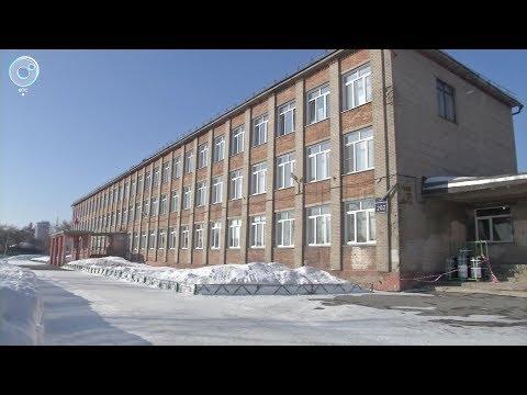 В Новосибирске массово эвакуировали школы   НОВОСТИ 18-30: 26 февраля 2020