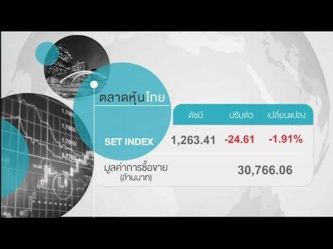 หุ้นไทยปิดร่วง24.61จุด เหตุวิตกไถ่ถอน LTF
