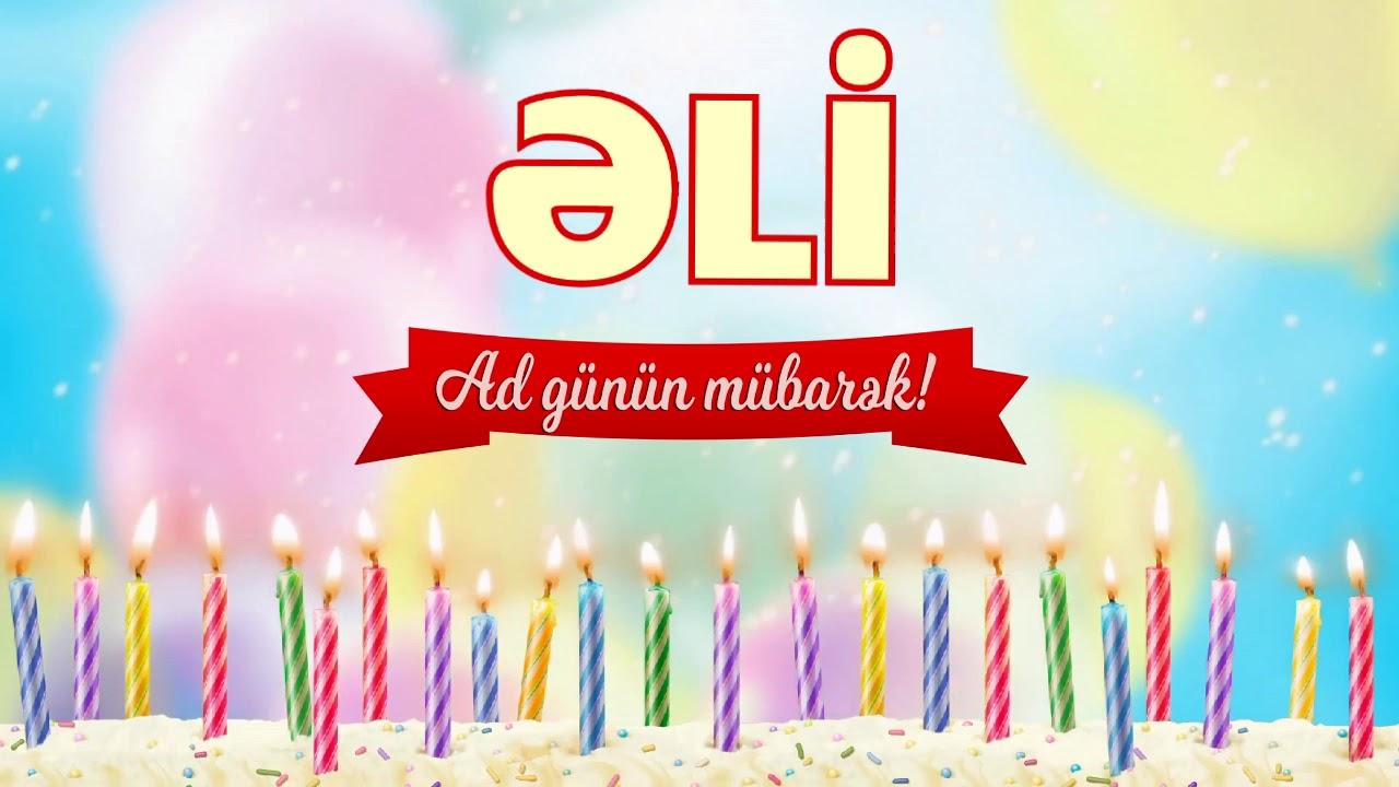 Днем рождения, открытка с днем рождения на азербайджанском языке мужчине
