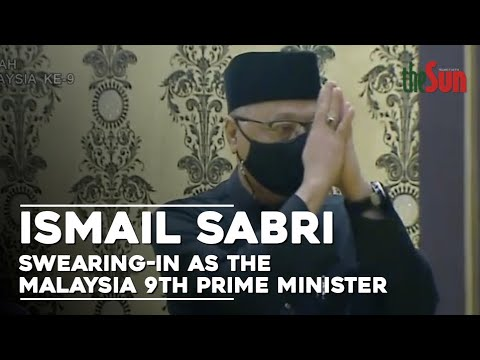 NEWS | Ismail Sabri swearing-in as the Malaysia 9th Prime Minister