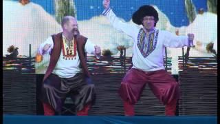 Мюзикл Вечера на хуторе Газпром трансгаз Томск
