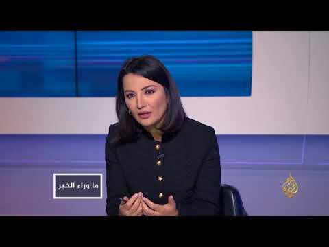 ما وراء الخبر-السعودية وترمب.. المال مقابل ماذا؟  - نشر قبل 6 ساعة
