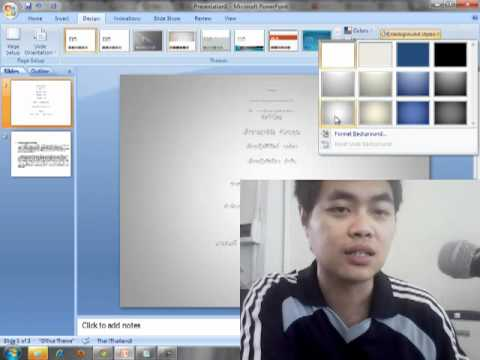 สอนการเปลี่ยน Background  (ใส่พื้นหลัง) Powerpoint