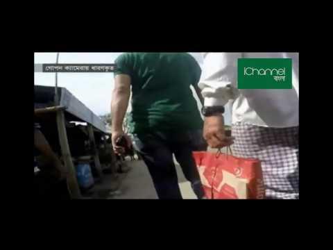 বাংলাদেশে ভূমি অফিস সবচেয়ে দুর্নীতিগ্রস্ত | Land office of Bangladesh is the most corrupt