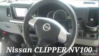 Nissan Clipper Nv100 (Revive)