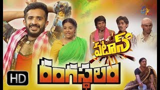 "Patas | 26th May 2018 | Full Episode 775 | ""Rangasthalam Movie Spoof"" 