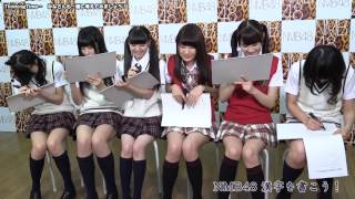 NMB48が漢字に挑戦! 日下このみ、内木志、市川美織、村上文香、川上礼...