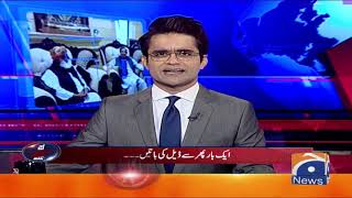 Aaj Shahzeb Khanzada Kay Sath | 7th November 2019