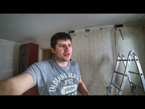 Замена проводки без штробления НЕ под натяжной потолок. Панельный дом