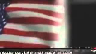 قطر دفعت 3مليار للأطاحة بمبارك بالتواطؤ مع تركيا والمخابرات الامريكية cia