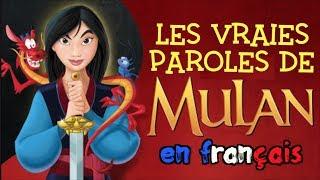 Mulan - Comme un homme (les vraies paroles en français) COVER
