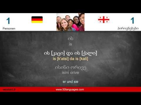 Georgisch Lernen Kostenlos Online Deutsch Georgisch Sprachkurs