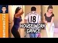 House Work Dance mp3