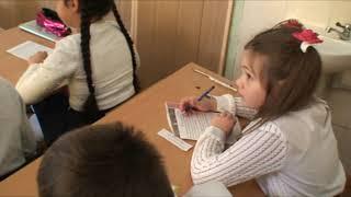 """Всеукраїнський конкурс """"Учитель року - 2020"""". Номінація """"Початкова освіта"""""""