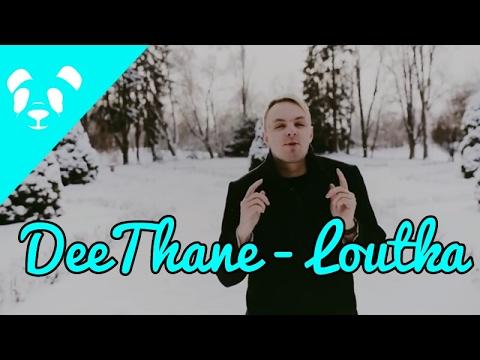 DeeThane - Loutka (song)