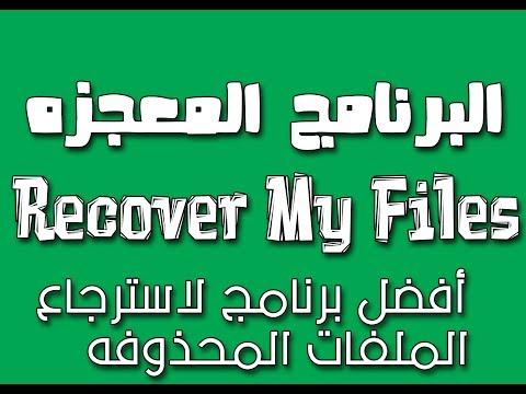 كتاب اضطرابات النطق والكلام للدكتور عبدالعزيز الشخص