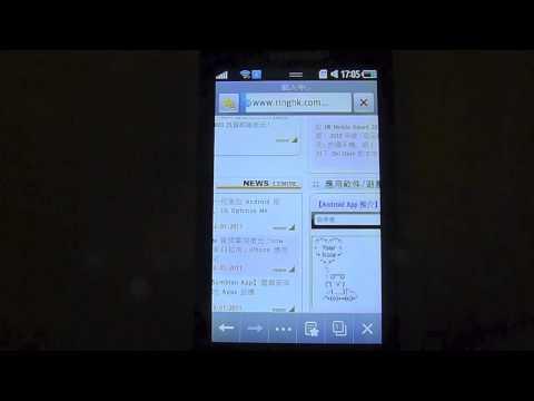 Samsung Wave II S8530 Browser hand on