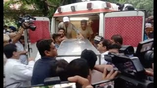 Sheila Dikshit के अंतिम दर्शन की EXCLUSIVE Video   India News