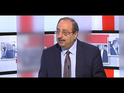 حوار اليوم مع غسان مخيبر - عضو تكتل التغيير والإصلاح