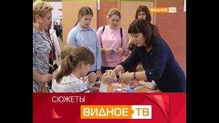 """""""Город мастеров"""" - мастер-класс для детей с ограниченными возможностями здоровья"""