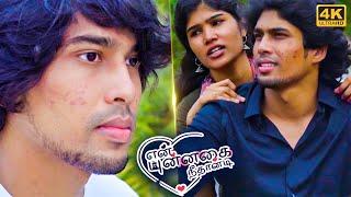 En Punnagai Needhanadi Tamil Album Song | Sheik cmssA | Jerome | Skyriswan | Indiaglitz