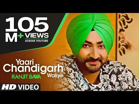 Ranjit Bawa Yaari Chandigarh Waliye (Video Song)...