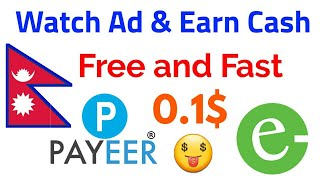 Watch Ad And Earn Payeer Cash   New Online Payeer Rub Earning Website  2020   How to Earn Online❤❤