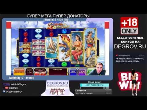 Игровой автомат спейс! танки онлайн отдыхают! БЕЗДЕПОЗИТНЫЙ БОНУС казино(бесплатные спины)в описаниииз YouTube · Длительность: 22 мин54 с