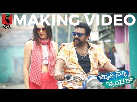 kaurava---happy-new-year-(official-making-video)-|-raghu-dixit