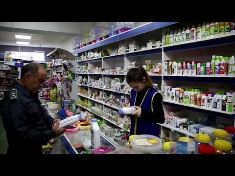 Выявлены ветеринарные аптеки без лицензии