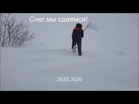 ДЕНЬ СУРКА В КАЗАХСТАНЕ 26 01 2020