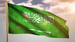 المملكة العربية السعودية تحتفل باليوم الوطني