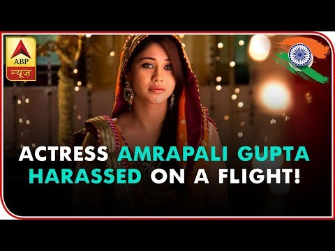 'Ishqbaaz' & 'Qubool Hai' Actress Amrapali Gupta Harassed On A Flight! | ABP News