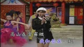 trac y dinh 卓依婷 爱 的 路 上 我 和 你 timi zhuo yi ting