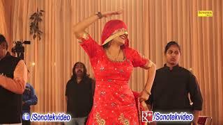 Sapna    सपना चौधरी का ऐसा रूप नहीं देखा होगा आज तक किसी ने    New Haryanvi Song 2018    Sapna Dance