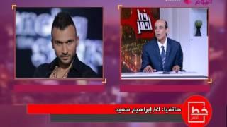 إبراهيم سعيد لمحمد موسى: أنت سبب قدومي «الحدث اليوم»