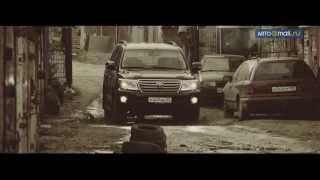 Toyota Land Cruiser 200 самый крутой тест. Тойота Ленд Крузер 200 - легенда!(Это не тест драйв Toyota Land Cruiser 200 даже, а небольшой ролик, снятый в стиле арт-хаус. В этом ролике мы постарались..., 2014-01-24T08:34:27.000Z)