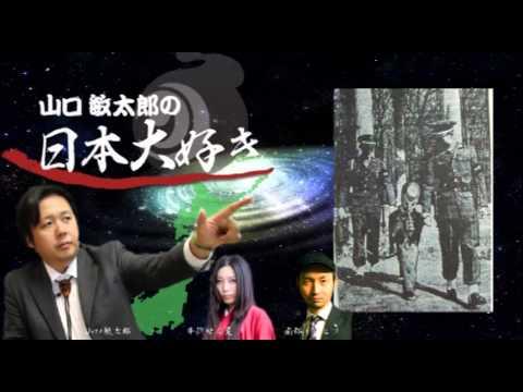 幻のUFO捕獲事件「介良事件」の謎に迫る!「山口敏太郎の日本大好き」#68