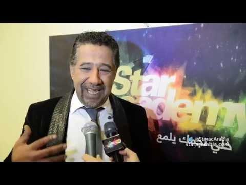 Chab Khaled Interview Star Academy 10 - الشب خالد يعلن عن اغنيته الجديدة على مسرح ستار اكاديمي 10