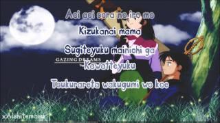 [Karaoke]