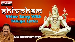 Shivoham |► Lord Shiva Songs ◄| S.P.Balasubramanyam Live Singing || Video Song with Telugu Lyrics