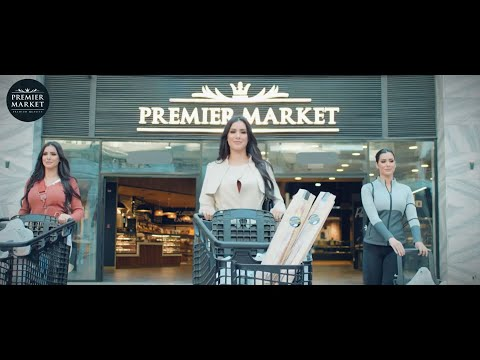 Premier Market -new level of shopping experience