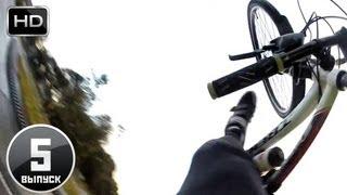 Минус 1 - Стрельба, Велосипедист и Таран заправки. №5